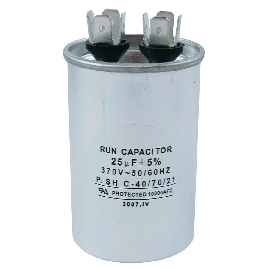 45 MFD 440V ROUND CAP COMFORTSTAR 33000012