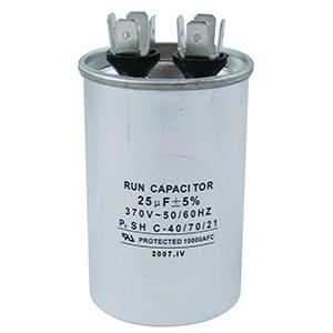 370V Round Capacitor 25 MFD