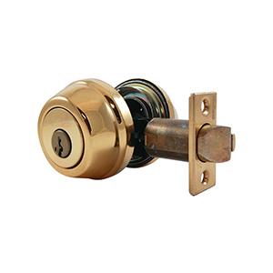 Kwikset SmartKey 599 Gate Latch Polished Brass