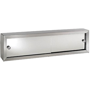 "Sliding Mirrored Door Cosmetic Box 48"" x 9"""