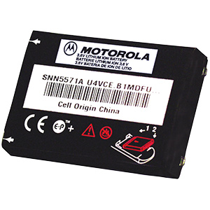 Motorola CLS Series Lithium Ion Radio Battery