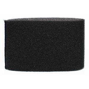 Vacmaster Wet/Dry Vac Foam Sleeve